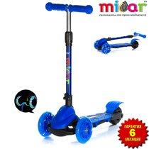 Детский трёхколёсный самокат Scooter Mini Micar Zumba Синий складной со светящимися колёсами