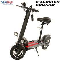 Электросамокат с сиденьем E-Scooter Eboard 36v 350W 11Ah с амортизаторами Black