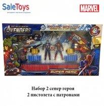 Игровой набор Мстителей Marvel Avengers два супер героя и два пистолета с очками и патронами