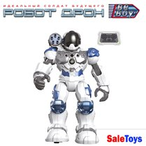 Интерактивный робот Дрон BeBoy IT103836 на голосовом управлении