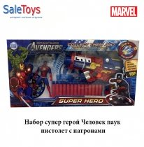 Мстители игровой набор Marvel Avengers человек паук и пистолет с очками и патронами