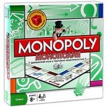 Настольная игра Монополия 6123 со скоростным кубиком (Русская версия)