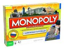 Настольная игра Монополия 6141 с банковскими картами (Русская версия)