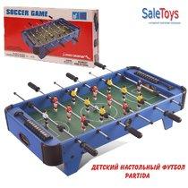 Настольный футбол PARTIDA HG221(82Х41СМ)