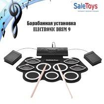 Портативная барабанная установка Electronic Drum 9