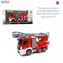 Радиоуправляемая пожарная машина Double Eagle Mercedes-Benz Actros масштаб 1:20 (Брызгает водой)