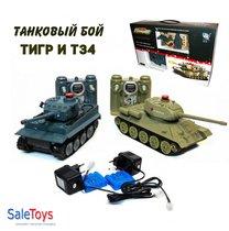 Радиоуправляемый танковый бой Huan Qi T34 vs Tiger 1:32 2.4Ghz