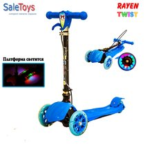 Самокат Scooter Rayen Twist Blue