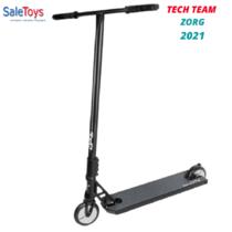 Трюковой самокат Tech Team Zorg 2021 Серебро