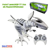 Интерактивный Робот-Динозавр Roboraptor TT320 на ИК-управление